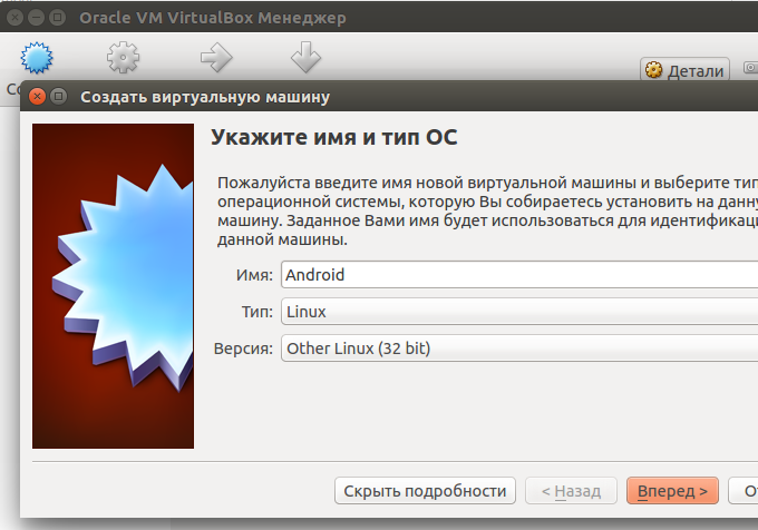create-virtualbox-machine