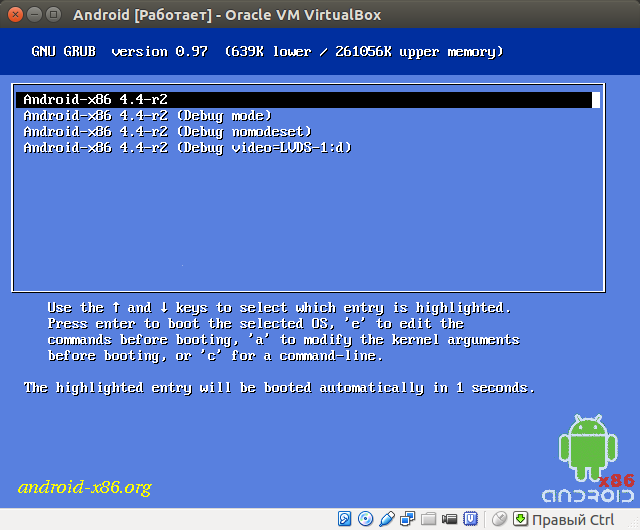 virtual-machine-boot-menu